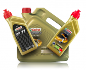 Engine oil 2T/4T